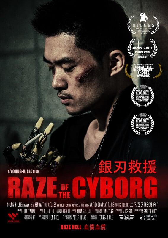 "Poster for the movie ""Raze of the Cyborg"""