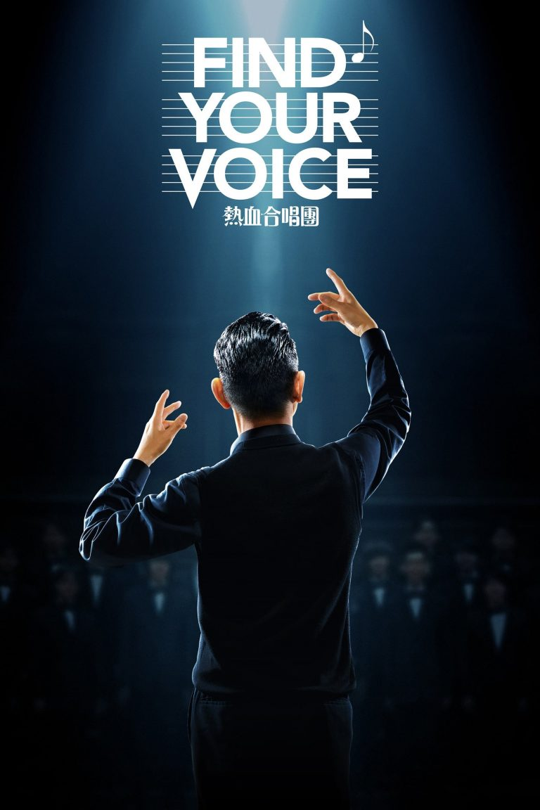 "Poster for the movie ""Find Your Voice"""