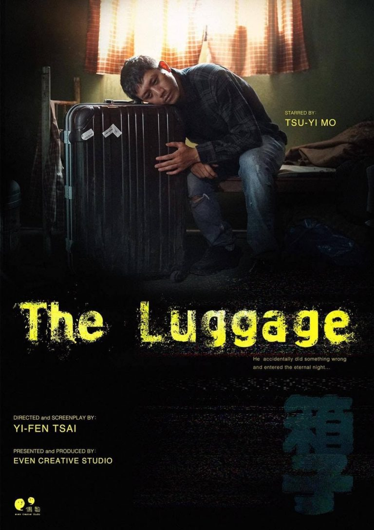 "Poster for the movie ""The luggage"""