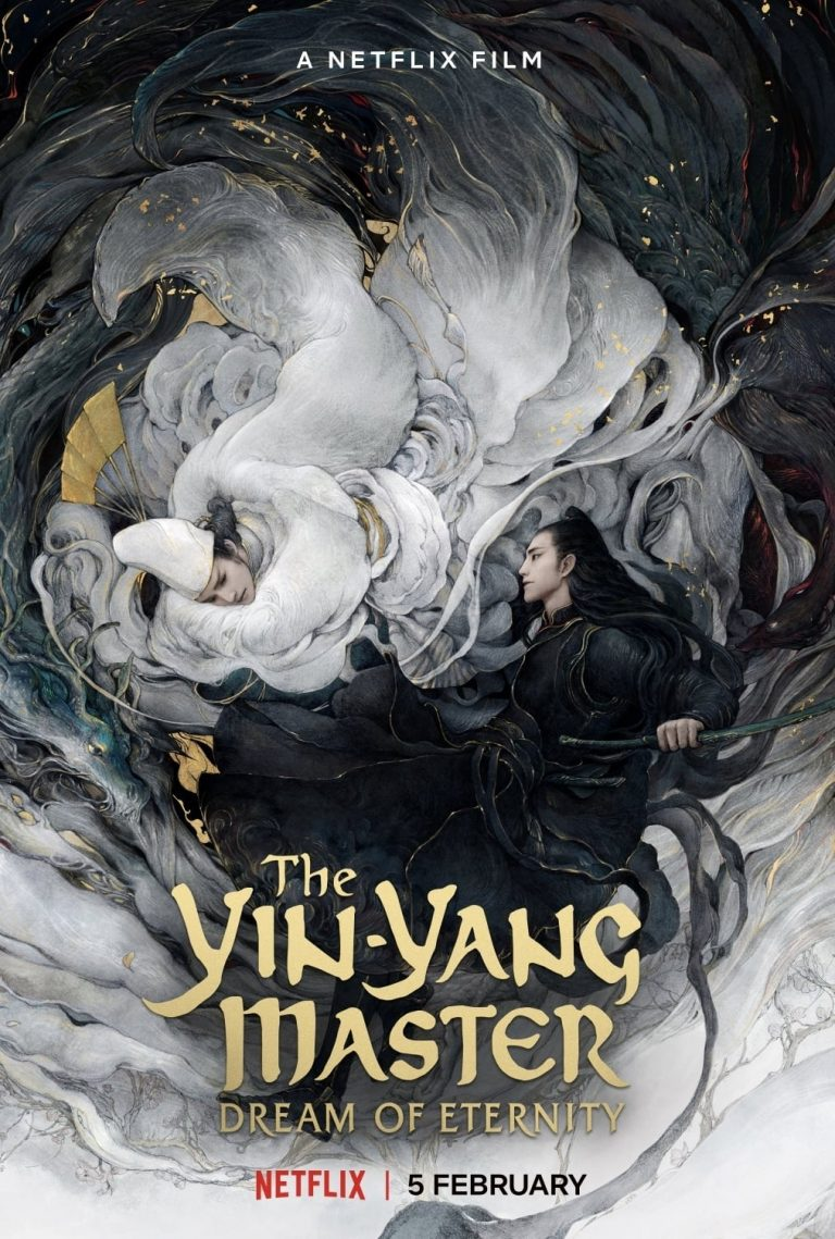 "Poster for the movie ""The Yin-Yang Master: Dream of Eternity"""