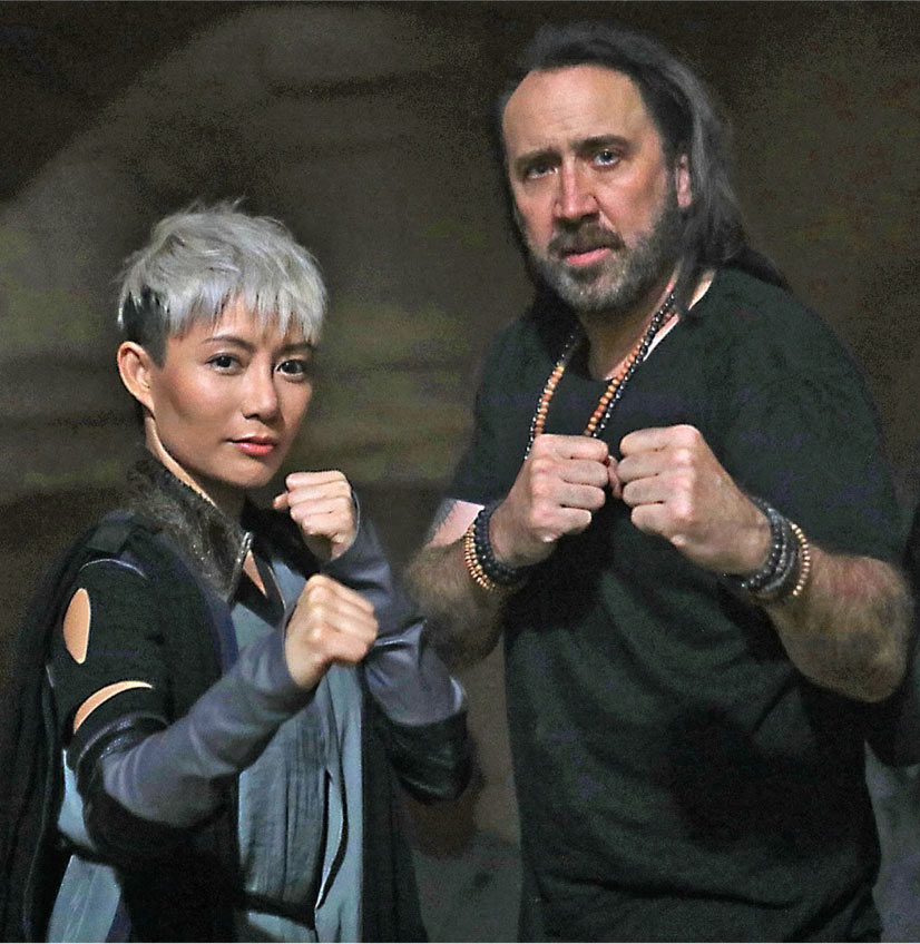 JuJu-Chan Nicholas Cage