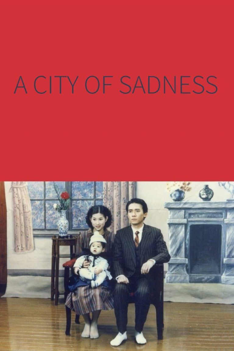 "Poster for the movie ""A City of Sadness"""