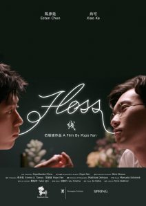 """Poster for the movie """"Floss"""""""
