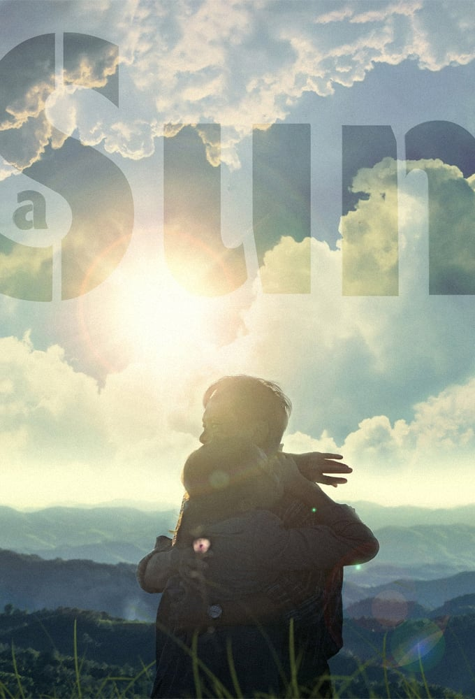 """Poster for the movie """"A Sun"""""""