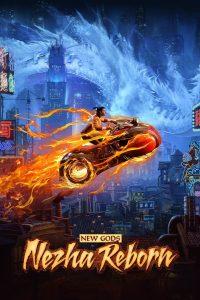 "Poster for the movie ""New Gods: Nezha Reborn"""