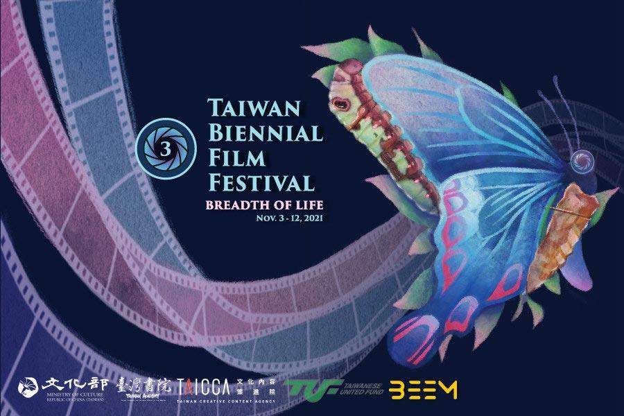 Taiwan-Biennial-Film-Festival