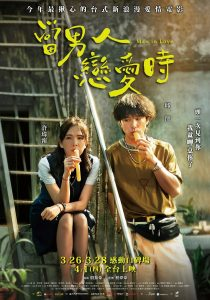 """Poster for the movie """"Man in Love"""""""