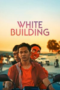 """Poster for the movie """"White Building"""""""